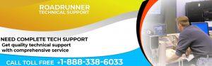 Roadrunner Technical Support